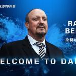 El sorprendente técnico que baraja el Newcastle United / Dalian Yifang
