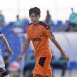 Kang-In Lee se postula como capitán valencianista. Foto: Diario AS
