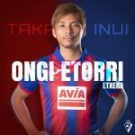 OFICIAL: Takashi Inui vuelve al Eibar / SDEibar.com